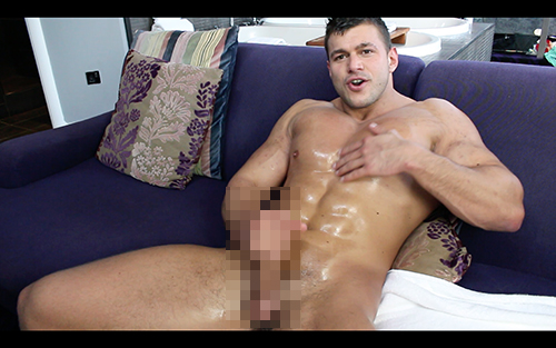 Oil Cock Fetish
